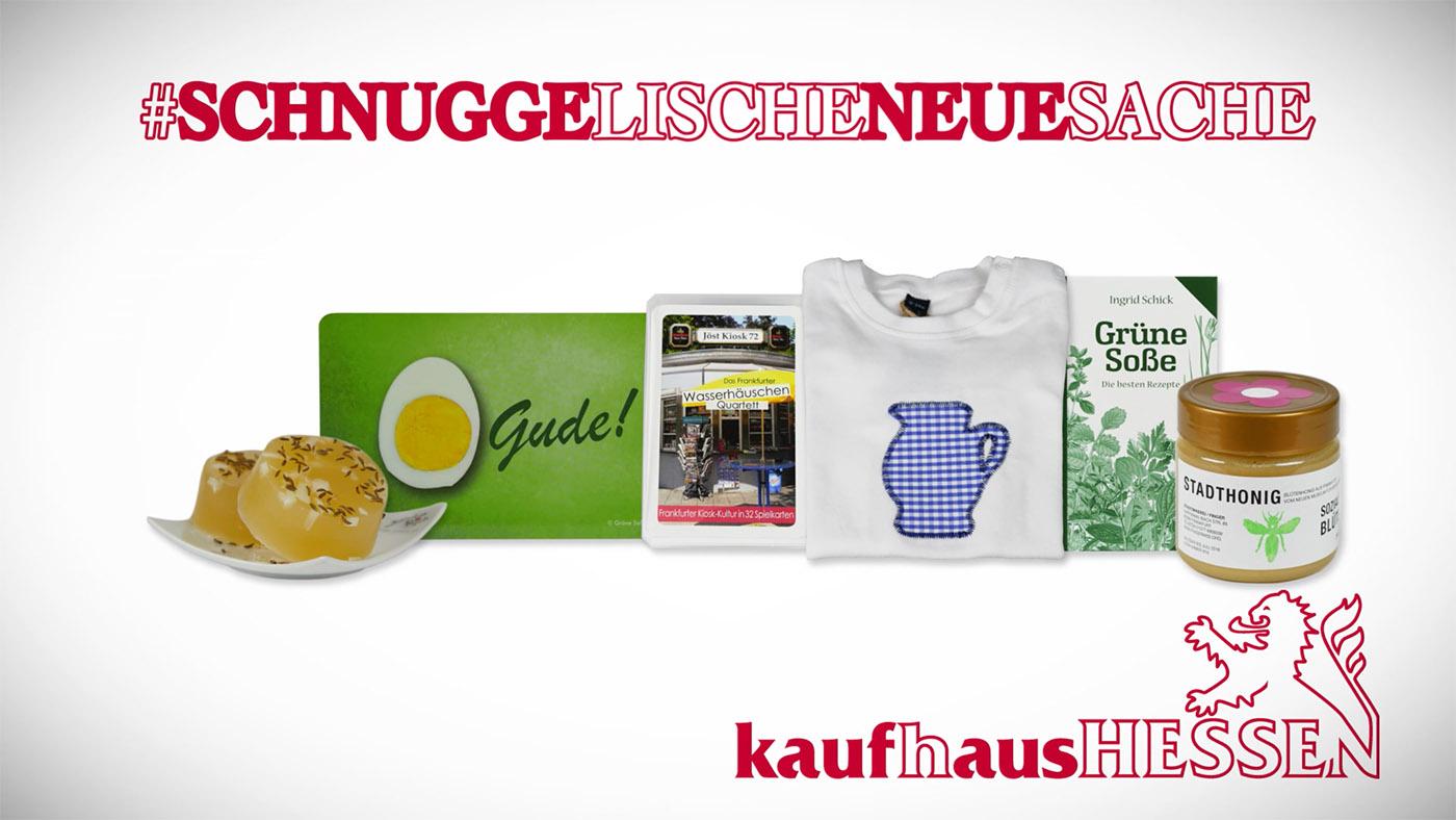 Pixeltheater Kaufhaus Hessen